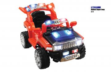 Battery Operated Car Manufacturers in Rajkot