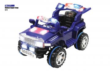 Battery Operated Kids Jeep Manufacturers in Thrissur